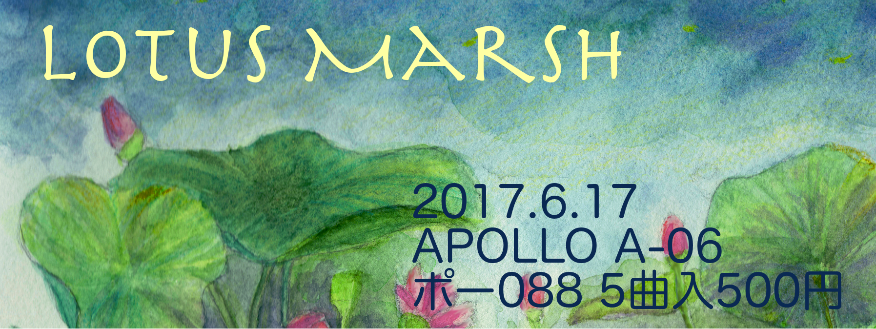 "Asterism 4th Single ""Lotus Marsh"